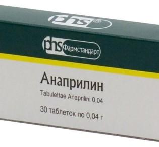 Анаприлин при ВСД