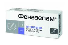 Феназепам при депрессии: лечение, опасность, дозировка