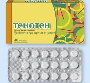 Успокоительное средство ООО «НПФ Материа Медика Холдинг» Тенотен для взрослых, антидепрессант, отзывы покупателей