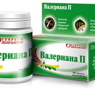 Валерьянка — антидепрессант растительного происхождения