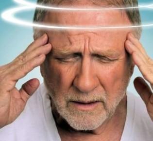Причины головокружения при всд и методы его лечения