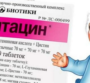 Элтацин при всд