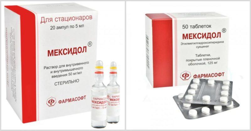 Мексидол таблетки и ампулы